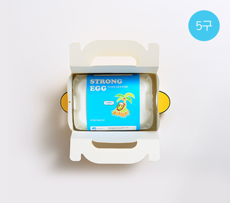 egg_5gu