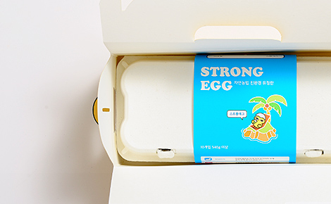 tow-tow-egg-img4